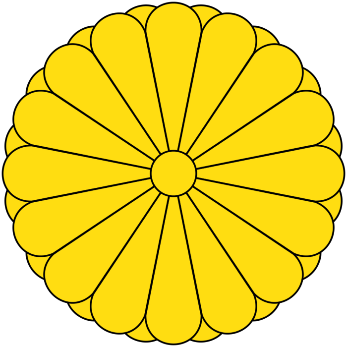 990px-Imperial_Seal_of_Japan.svg